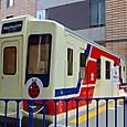 20130603 日本テレビ三陸鉄道レプリカ